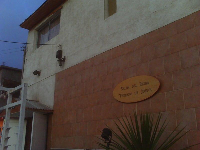 File:Salon calle Aysen - panoramio.jpg
