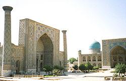250px-Samarkand_registan_ulug_beg_tila_kari