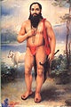Samarth Ramdas swami.JPEG