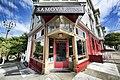 Samovar Tea House (7792874810).jpg