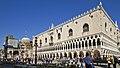 San Marco, 30100 Venice, Italy - panoramio (695).jpg