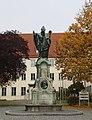 Sankt-Ulrichs-Platz Ulrichsdenkmal Dillingen-1.jpg