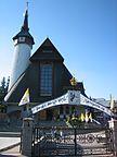 Kościelisko - Giewont - Zakopane