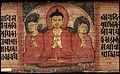 Sanskrit MS Epsilon 1 Wellcome L0027852.jpg
