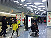 Sanyang Plaza Station - platform (Line 1, Wuxi Metro).JPG