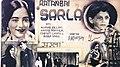 Sarala 1936.jpg