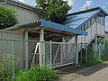 Sashiogi Station North Entrance 20120727.JPG