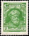 Satmp 2 1927 282.jpg