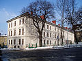 School №8 Lviv (2).jpg