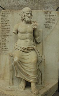 Seated Euripides Louvre Ma343.jpg