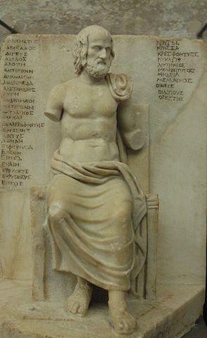 Сидящий Еврипид из Лувра, римская статуя IIв.