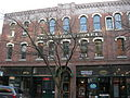 Seattle - 85 Washington St 01.jpg