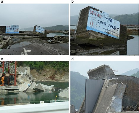 Seawall damage observed during the 2011 EEFIT Mission.jpg