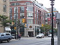 Second Cup is a boutique chain of coffee shops, this one is at the Corner of King and Jarivis.jpg
