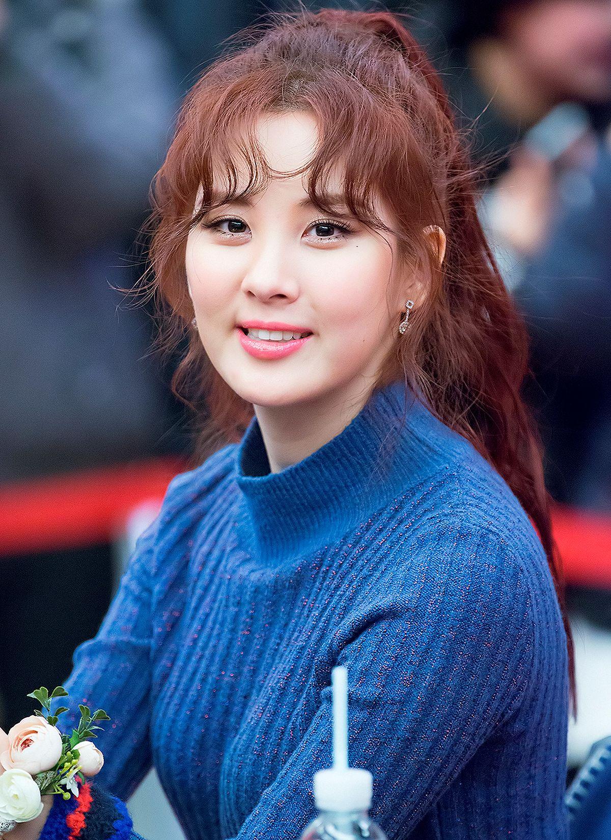 Γιονγκ Χουά seohyun dating 2011