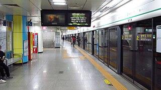 Bongcheon station train station in South Korea