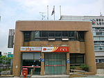 Seoul Sinnae Post office.JPG