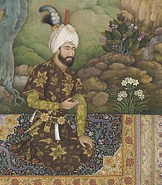 Shah Tahmasp I in the mountains (cropped).jpg