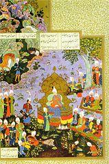 Shahnameh of Shah Tahmasp