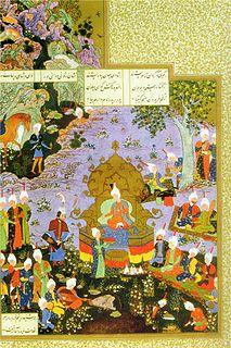 Kay Kawād mythical character