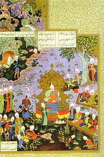 イラン-文化-Shahnameh3-5