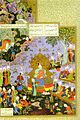 Shahnameh3-5.jpg