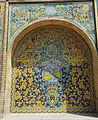 Shamsolemare wall دیوار شمس العماره.jpg