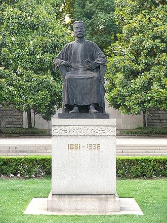 Lu Xun Park - Image: Shanghai Lu Xun statue