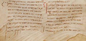 Conversion of Kartli (chronicle) - CoK chronicle, Shatberdi Codex.