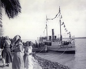 Khaz'al Khan al-Kaabi - The Royal Khaz'aliyah Yacht, where Khaz'al was Kidnapped, near Qasr Al-Failiyah (Failiyah Palace) in Mohammerah