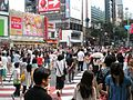 Shibuya Town in 2008 Early Summer - panoramio - kcomiida (28).jpg