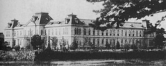 Matsue incident - Shimane Prefectural Office (1909–1945)