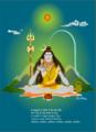 Shiva the yogi.png