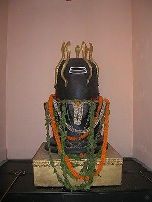 Hindu iconography - Shiva Lingam