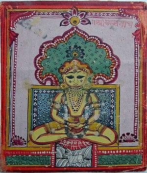 Shreyansanatha - Image: Shreyansanatha Gujarat