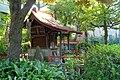 Shrine - Old Yasuda Garden - Tokyo, Japan - DSC06483.jpg