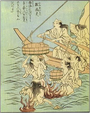 "Funayūrei - ""Funayūrei"" from the Ehon Hyaku Monogatari by Takehara Shunsen"