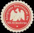 Siegelmarke K. Sanitätsamt des VIII. Armeekops W0337754.jpg