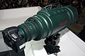 Sigma 200-500mm F2.8 EX DG APO 2013 CP+.jpg