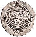 Silver dirham of Abd Allah ibn al-Zubayr 690-91.jpg