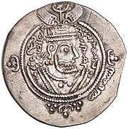 Coin with protruded inscription in Arabic and a crowned head seen side-on