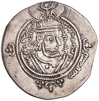 Abd Allah ibn al-Zubayr - Sasanian-style dirham minted in the name of ʿAbd Allāh ibn al-Zubayr in Fars in 690/91