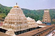 Simhachalam-temple-2 big