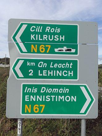 N67 road (Ireland) - N67 road sign.