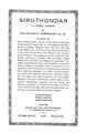 Siruthondar.pdf