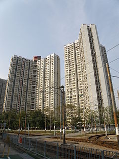 Siu Kwai Court (sky-blue version).JPG