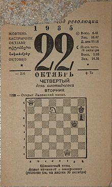 Calendario 1932 Espana.1935 Wikipedia La Enciclopedia Libre