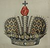 Sketch of demolished Russian crown (early 18 c.).JPG