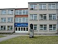 Skrīveri, A. Upīša vidusskola. 2000-05-28 - panoramio.jpg