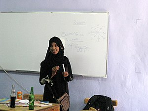 Somali diaspora - A Somali high school student in Cairo, Egypt.